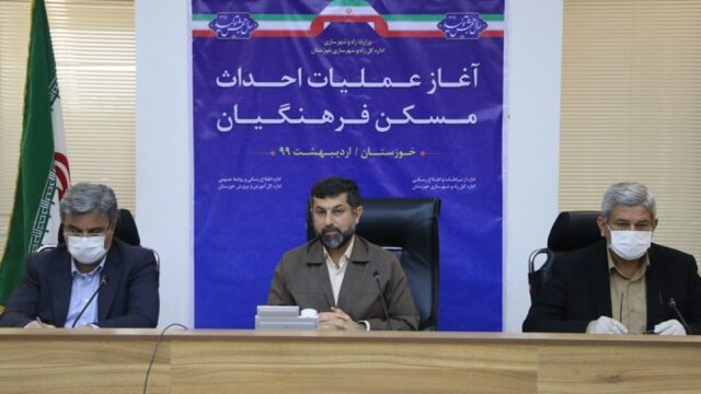 آغاز عملیات اجرایی ساخت ۲۷۲۴ واحد مسکونی ویژه فرهنگیان در خوزستان