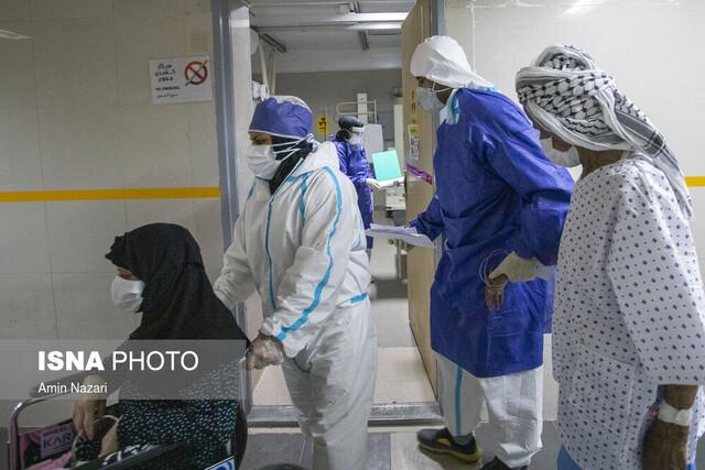 بیمارستان رازی اهواز هنوز در پیک کرونا است