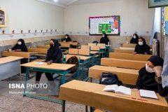 تراکم دانش آموزی در خوزستان مدیریت میشود