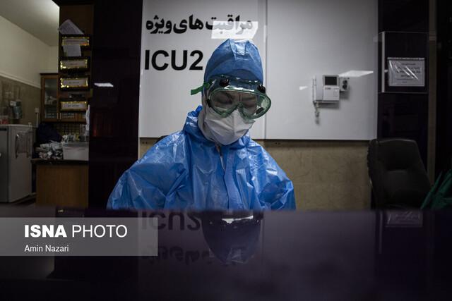 تکمیل ظرفیت تمام تختهای ICU در خوزستان