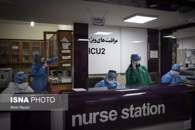 تغییر پروتکل تستگیری کرونا / تکمیل ظرفیت تختهای ICU در خوزستان