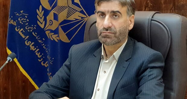 سرپرست اداره کل زندانهای خوزستان منصوب شد