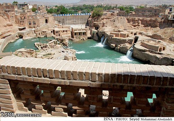 خوزستان در زمینه سازههای آبی ـ تاریخی از هر حیث غنی است