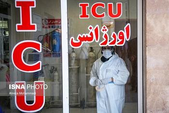 خوزستان باز هم قرمز میشود؟