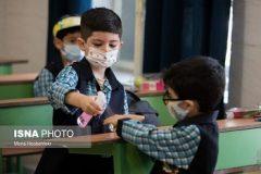 پروتکلهای بهداشتی در آغاز سال تحصیلی خوزستان چقدر رعایت شدند؟