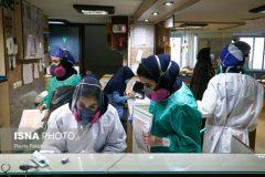 اواخر اسفند، تجربه پیک جدید بیماری در خوزستان
