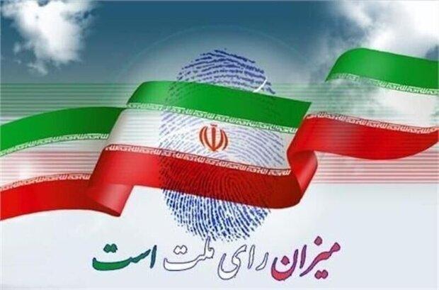 فرماندار اهواز خبر داد ابلاغ نتیجه بررسی صلاحیت داوطلبان شوراهای شهر، ۸ اردیبهشت