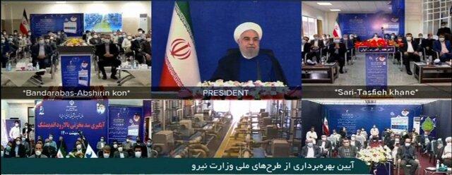 افتتاح طرح های وزارت نیرو با حضور رییس جمهور