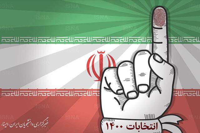 آمادگی خوزستان برای برگزاری انتخابات قانونمند و به دور از تخلف
