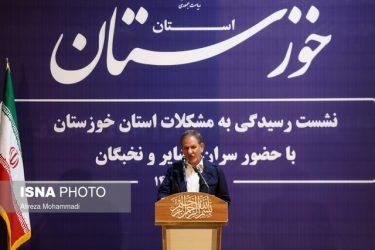 جهانگیری: هیچ مسئولی نمیتواند نسبت به خوزستان بیتفاوت باشد