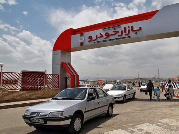 قیمت روز خودروهای داخلی موجود در بازار قیمت روز خودرو پنج شنبه ۲۱ آذر؛ عقبنشینی خودروهای سایپا و ایران خودرو