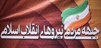 جمنای خوزستان ؛ بن بست عملیاتی