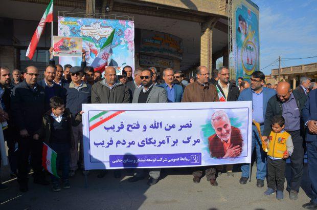 حضور پرشور پرسنل شرکت توسعه نیشکر در راهپیمایی یوم الله۲۲ بهمن