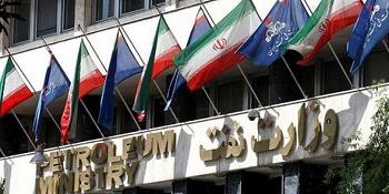 دولت منتخب در انتخاب وزیر به خانواده صنعت نفت اعتماد کند