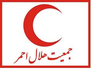 آخرین خبر از جلسه شورای عالی هلال احمر کشور